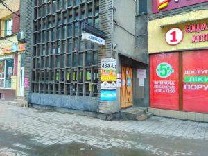 фасад офіс visaprofi