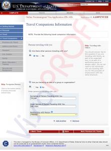 Заповнення анкети DS-160. Розділ про поїздку в США (Travel information) наступний крок 1